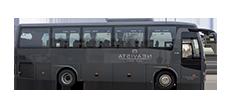 Véhicules Bus 39 places
